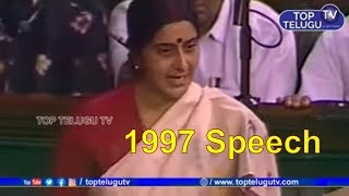 Sushma Swaraj Powerful Speech in 1997 | BJP MP Sushma Swaraj Latest Updates | Top Telugu TV