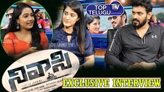 Nivasi  Movie Team Exclusive Interview | Latest Telugu Movie Interviews | Top Telugu TV
