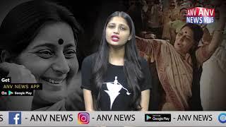 ख़ुशहाल सुष्मा स्वराज ने जब प्रधानमंत्री को दे दिया था जवाब..?