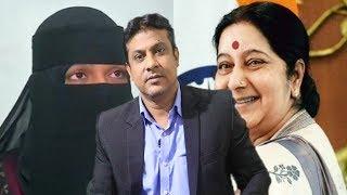 Sushma Swaraj Passes Away A Sad Day For India | Full Report On Sushma Swaraj |