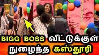 BIGG BOSS TAMIL 3|8th AUGUST 2019|PROMO 1|DAY 46|BIGG BOSS TAMIL 3  LIVE|KASTHURI NEW ENTRY video - id 3618909a7e37c0 - Veblr Mobile
