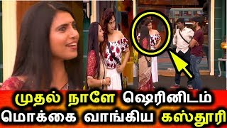 BIGG BOSS TAMIL 3|8th AUGUST 2019|PROMO 2|DAY 46|BIGG BOSS TAMIL 3 LIVE|kasthuri Insulted By Sherin