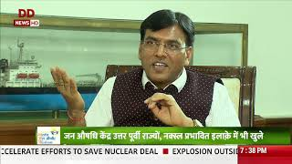 Khas Mulaqat An Interview with Union Minister Mansukh L  Mandaviya