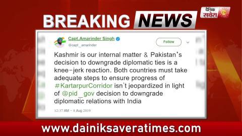 Breaking: Kashmir और Kartarpur Corridor को लेकर Cm Captain की Pakistan को Advice