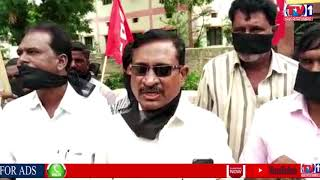 CPI PARTY DEMAND REMOVE ARTICLE 370 PROTEST AGAINST BJP GOVT IN KURNOOL DISTRICT