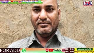 FAKE POLICE CONSTABLE HUSSAIN RAZVI ARREST BY SOUTH ZONE TASK FORCE  RECOVER FAKE ID CARD CASH