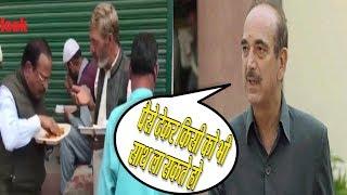 Ajit Doval से घबराई Congress, Ghulam Nabi Azad के विवादित बोल || Navtej TV ||
