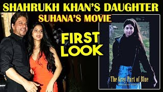 FIRST LOOK Of Shahrukh Khans Daughter Suhana' Debut Short Film 'The Grey Part Of Blue