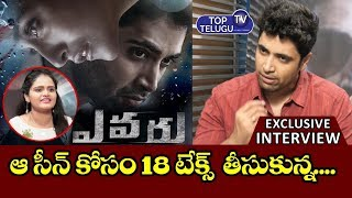 Evaru Movie Adivi Sesh Interview | Latest Tollywood Films |  Adivi Sesh | Regina | Top Telugu TV