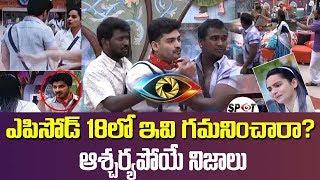 Bigg Boss Telugu Seaon 3 Latest Episode 18 Highlights | Srimukhi | Tamanna Simhadri | Ali | Himaja