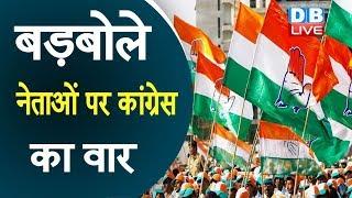 सिंधिया और Deepender Singh Hooda की हुई खिंचाई | Adhir Ranjan  के बयान पर Congress का स्टैंड साफ |