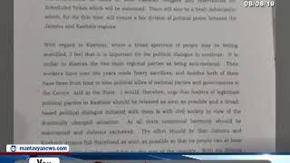 જમ્મુ કાશ્મીર અને લદ્દાખ મામલે સરકારે લીધેલા નિર્ણયને કોંગ્રેસ નેતા કરણસિંહે આવકાર્યો