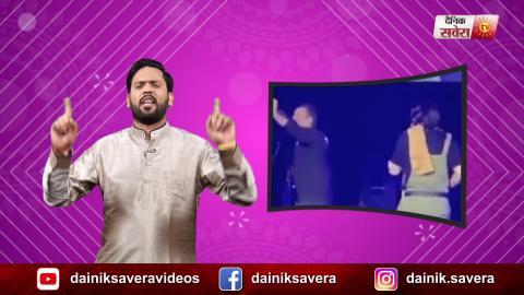 Vyang Da Phera | Babbu Maan | Bhagwant Maan | Sunny leone | Dainik Savera