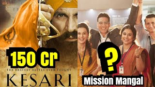 Will Mission Mangal Able To Beat Kesari Lifetime Record?