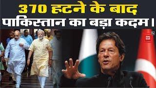 Pakistan के Bilateral trade Suspend करने के फैसले से बढ़ा तनाव।