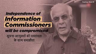 Save RTI Save Democracy