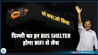 Delhi Cabinet Approves Creation of 11000 Hotspots for Free Wifi In Delhi: Atishi