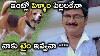 ఇంట్లో పెళ్ళాం పిల్లలకేనా నాకు టైం ఇవ్వవా *****  - Latest Telugu Movie Scenes - Rajendra Prasad
