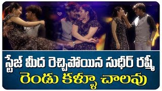 Rashmi Sudheer Performance in Dhee Jodi | Dhee Latest PROMO Updates | Top Telugu TV
