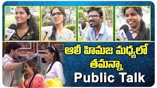 Public Opinion on Ali Reza And Himaja Fight   Ravi Krishna   Sri Mukhi Elimination   Top Telugu TV