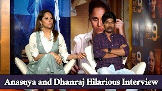 Anasuya and Dhanraj Hilarious Interview About Kathanam Movie | Kathanam Movie