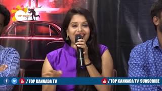 Ramesh Suresh Kannada Movie Press Meet || Kannada Movie