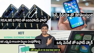 Technews in telugu 419 :samsung note 10,honor band 5,realme 5pro,redmi,oneplus tv,rev 400,NEFT