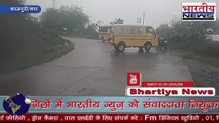 धरमपुरी में लगातार तेज बारिश होने से नगर के सभी नदी नाले उफान पर है। #bn #bhartiyanews