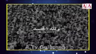 Allah Hu Akbar Allah Hu Akbar Beautiful Azan