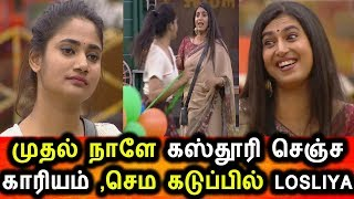 BIGG BOSS TAMIL 3|8th AUGUST 2019|47th FULL EPISODE|DAY 46|BIGG BOSS TAMIL 3 LIVE|Kasthuri Vs Los