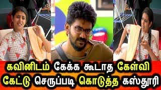 BIGG BOSS TAMIL 3|9th AUGUST 2019|PROMO 1|DAY 47|BIGG BOSS TAMIL 3 LIVE|kasthuri Question To Kavin