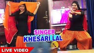 Chandani Singh Dance in Khesari Lal Yadav Songs