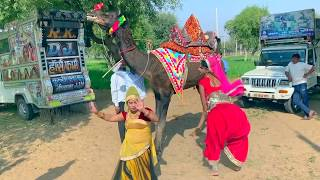 Ne Rajasthani Rasiya || बचाइले मेरी ससुलिया - Bachaile Meri sasuliya || Rajasthani Video Song