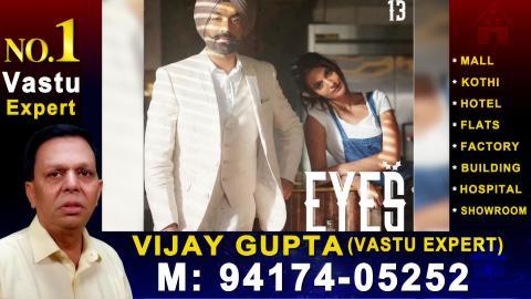 Eyes On You | Tarsem Jassar | Western Penduz | First Look | New Punjabi Song | Dainik Savera