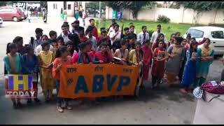 9 AUG N 8 B 2 AVBP unit staged a sit-in protest over problems prevailing in the education sector