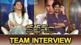 Anasuya and Dhanraj Hilarious Interview || Kathanam || Bhavani HD Movies