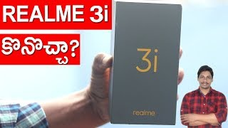 Realme 3i Full Review pros and cons telugu