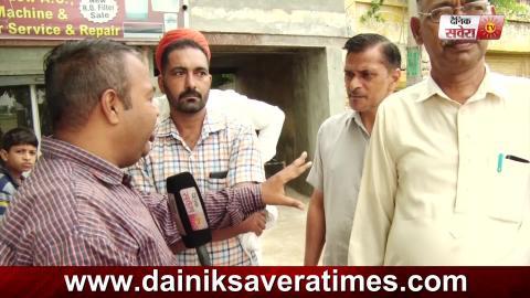 HS Phoolka का Resign Accept होने पर देखें क्या बोले Dakha के लोग