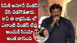 Director VV Vinayak Superb Speech About Rakshasudu Movie | Bellamkonda Sreenivas | Anupama