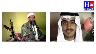 Death of Hanju Bin Laden US intelligence sources reveal