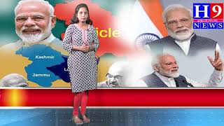 కశ్మీరీ ప్రసంగం //Kashmiri speech