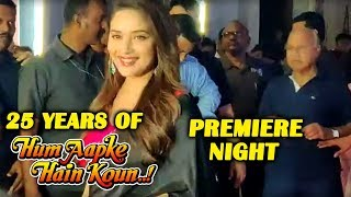 25 Years Of Hum Aapke Hain Koun | GRAND Premiere | Madhuri Dixit, Mohnish Bahl And Star Cast
