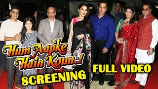 Hum Aapke Hain Koun Special Screening | Full Video | Salman Khan, Madhuri Dixit | 25 Years Of HAHK