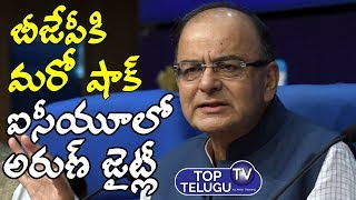 Arun Jaitley in ICU | Arun Jaitley Hospitalised | #arunjaitley | Top Telugu TV