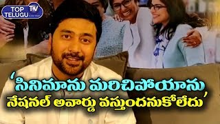 Rahul Ravindran Reaction over National Award for Chi La Sow Movie | National Film Awards 2019 Live