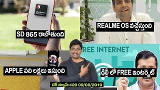 Technews in telugu 420:realme os,oneplus 7t pro,hongmeng os,apple,mia3 pro,sd 865,zomato,google maps