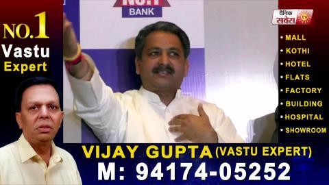 Private Bank HDFC के साथ Minister Vijay Inder Singla की बड़ी Deal पर उठे सवाल