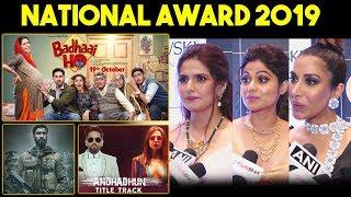 Zareen Khan, Shamita Shetty and Sophie Choudry Wishes National Award 2019 Winners