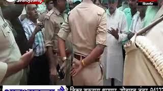 भाकियू कार्यकर्ताओं ने दिया धरना