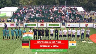 INDIA VS GERMANY || WORLD CUP FINAL || Extended Highlights & Goals Full HD